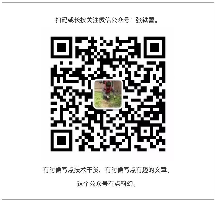 我的微信公众号: tielei-blog (张铁蕾)