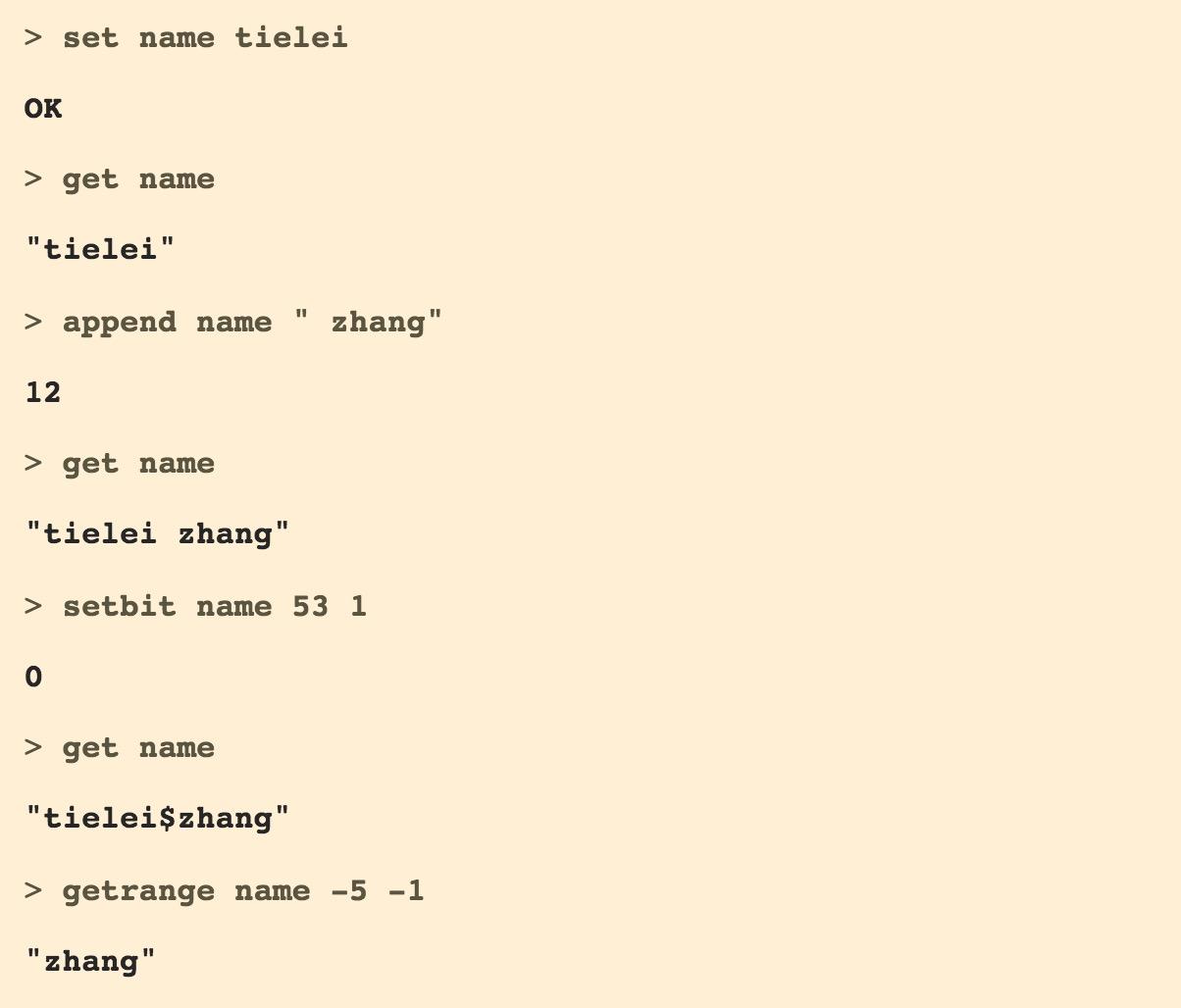 Redis string操作示例