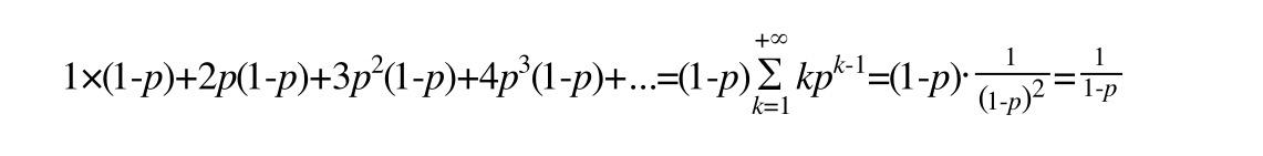 skiplist平均层数计算